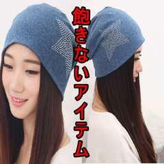 【キラキラ度満点】ニット帽 デニムブルー ラインストーン