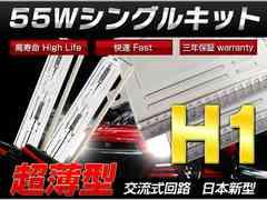 H1◆HIDキット薄型55wデジタルバラスト6000K/AC大人気三年保証