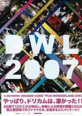 DM便164円 DVD 史上最強の移動遊園地 ドリカムWONDERLAND 2007