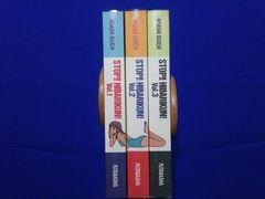 中古 双葉社 ストップ ひばりくん 全3巻 全初版 江口寿史