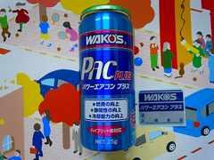★即決 新品 WAKO'S ワコーズ パワーエアコン プラス PAC-PLUS★