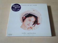 荻野目洋子CD「ノック・オン・マイ・ドアーKNOCK ON MY DOOR初回