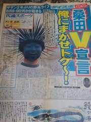 希少 代通スポーツ 1998サザンオールスターズ新聞