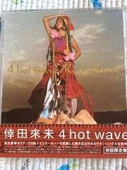 N:倖田來未4hotwave初回限定盤★くぅちゃん人魚姫WithYourSmile