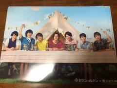 関ジャニ∞×セブンイレブン★クリアファイル
