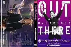ポール・マッカートニー OUT THERE in 福岡 2013.11.15
