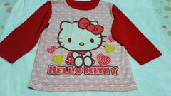 キティ パジャマ(サイズ95)