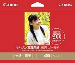 人気急上昇!写真用紙・光沢 ゴールド L判 400枚