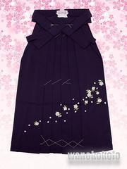 【和の志】卒業式に◇女性用無地刺繍袴◇Sサイズ◇紫系