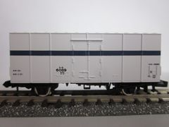TOMIX2712 国鉄貨車レム5000