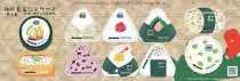 *H29.米料理/和の食文化シリーズ第3集グリーティング切手シール切手\820