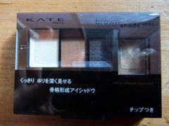 KATE ブラウンシェードアイズ BR-6 アイシャドウ 送料無料
