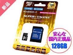 送料無料 70MB/s 国内品 microSDXC 128GB マイクロSDXC スー