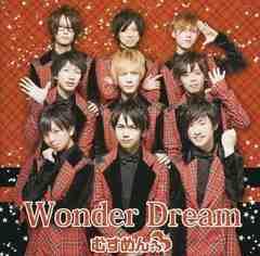 むすめん。 Wonder Dream DVD付 TYPE-C