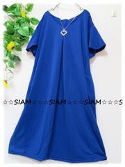 夏新作☆大きいサイズ☆3Lブルー☆アクセ付☆袖フリル☆ロングチュニック