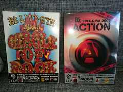 B'z  DVD LIVE-GYM 2005 2008 CIRCLE OF ROCK ACTION 未開封
