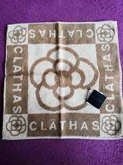 新品 CLATHAS  クレイサス タオル ハンカチ ベージュ