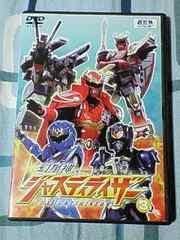 DVD 幻星神ジャスティライザー レンタル版第3巻