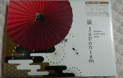 嵐 Japonism Blu-ray 初回限定盤