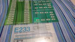 鉄道 クリアファイル6種+シールセット