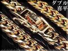 62cm/6mm/6面カットダブル喜平ェーンネックレス/鏡面ゴールド/上質・高級感/mc02
