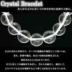 即決 天然クリスタル☆ 12�_・16石★ 品質5A