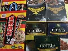 有名店の食品福☆100スタ☆☆おまけ付き☆☆
