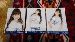 元AKB48小嶋陽菜☆公式生写真〜よっしゃ行くぞ西武ドーム3枚セット!