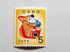 【未使用】年賀切手 昭和34年用 鯛えびす 1枚