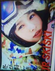 桜井日奈子の特大B0ポスター