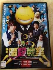 中古DVD☆暗殺教室☆