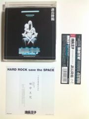 (2CD)「課長王子」オリジナルサウンドトラックー課長降臨☆帯付廃盤即決アリ
