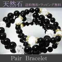 新作大きいサイズ変更無料オニキスペアブレスレット数珠