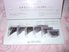 メナード★薬用リシアルお試しセット
