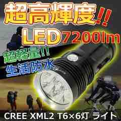 コンパクト ハイパワー LED 懐中電灯 3モード