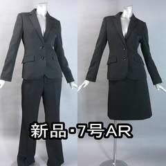 美シルエット4点set★ストレッチ機能【新品★7号AR】8d2