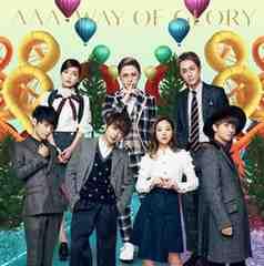 即決 AAA WAY OF GLORY CD+DVD+グッズ 初回限定盤 新品未開封