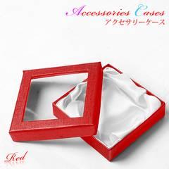 ブレスレット・アクセサリーケースBOX30個 プレゼントラッピング