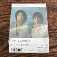 ゆず / 栄光の架橋 [CDS] / SNCC-86908 / 送料無料