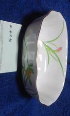 新品 香蘭社 横長鉢