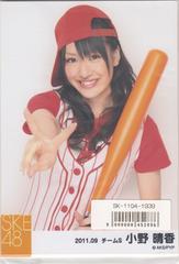 SKE48 ベースボール写真セット 小野晴香