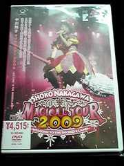 中川翔子DVDマジカルツアー2009 しょこたんMAGICAL TOUR 即決