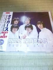 未開封CD:タイガース(沢田研二)ベスト&ベストデラックス