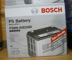 BOSCH(ボッシュ) 国産車専用 バッテリーPSR-85D26R新品