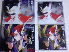 ■鎧伝サムライトルーパーCD2枚セット■レンタル落ちアニメサウンドトラックサントラまとめ売り