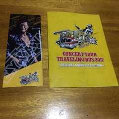 矢沢永吉 traveling bus 2017 記念チケット&グッズカタログ