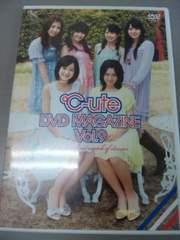 ℃-ute DVD MAGAZINE Vol.9