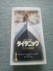 タイタニック/TITANIC/洋画ビデオ