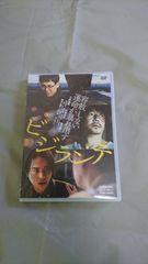 新品同様:ビジランテ(DVD)