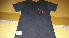 ヱビス ティシャツ 黒 120
